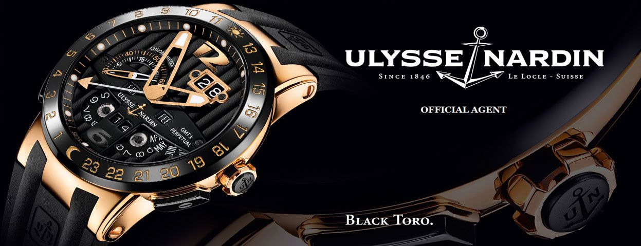 Ulysse Nardin Watches Pakistan